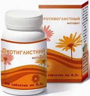 Противоглистный фитовит таблетки № 90