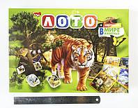 """Настольная игра лото """"В мире животных"""""""
