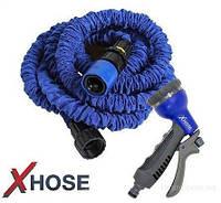 Шланг для полива  X-HOSE (Икс Хоз) 22.5 метра + водораспылитель