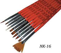 Набор кистей с красной ручкой 10 шт, набор кистей YRE NK-16, кисти для дизайна ногтей купить