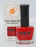 Лак-краска для стемпинга красный 12мл ZPN-06 YRE