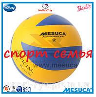 Мяч MESUCA
