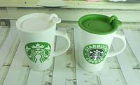Чашка керамическая Starbucks с силиконовой крышкой с поилкой