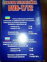 Антенна телевизионная внутренняя PL-12К (DVB-T2), фото 3