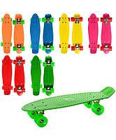 Скейт Пенни борд (Penny board) MS 0848 KK, HN