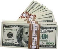 52-101 Сувенирные ДЕНЬГИ /гривны, доллары, евро/