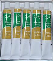 Акриловая краска для росписи ногтей 5шт по 22мл золотого цвета, краска акриловая YRE YPR-04, рисунки акрилом