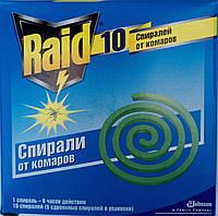 Спирали от комаров Рэйд, фото 1