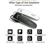 Bluetooth гарнитура MAIF, на 2 телефона,МУЗЫКА на 2 УХА, Беспроводные наушники