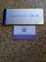 """Батарея для  планшета 10,1"""", (Li-ion 3.7V 5000mAh), (160x68x3,0 мм) GoClever Quantum 1010N оригинал"""