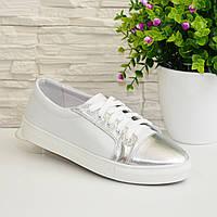 Женские туфли на утолщенной плоской подошве, натуральная кожа белого цвета и цвета серебра.
