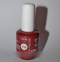 Гель-лак YRE №16, гелевое наращивание ногтей Харьков