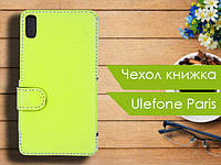 Чехол книжка для Ulefone Paris