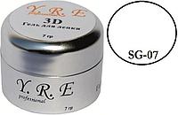 3D гель для лепки SG-07 YRE