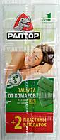 Акция Пластины от комаров без запаха 10+2 Раптор