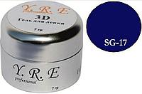 3D гель для лепки SG-17 YRE