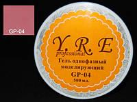 Гель однофазный моделирующий для маникюра YRE GP-04