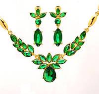 Комплект Кристалл Цветок зеленый /серьги и колье/бижутерия/цвет золото, зеленый