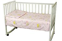 """Белье постельное детское (простынь, наволочка, пододеяльник) """" Мишки с пчелками """" розовый"""