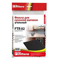 Угольный фильтр Filtero FTR 02 для кухонных вытяжек