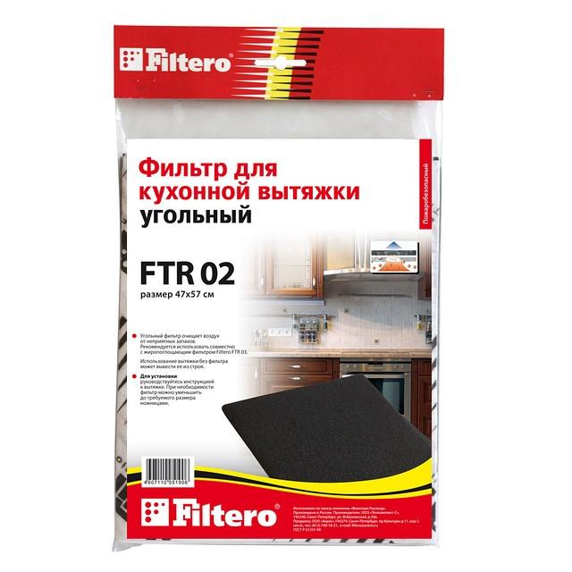 Угольный фильтр Filtero FTR 02 для кухонных вытяжек - BULAT Professional в Киеве