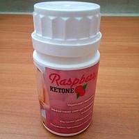 Кетон малины для похудения Raspberry Ketone (малиновый жиросжигатель)