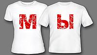 Нанесение изображений на парные футболки для двоих в Днепропетровске