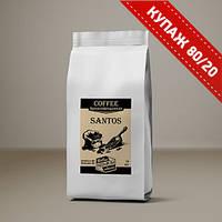 Кофе в зернах Santos/Индонезия Light
