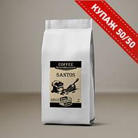 Кофе в зернах Santos/Индонезия 19-3