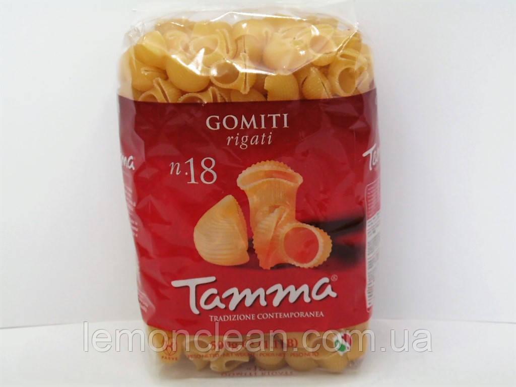 Макаронные изделия Tamma Gomiti Rigati, 500г.