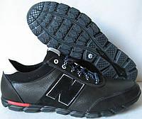 NB мужские черные кожаные осенние кроссовки туфли большие размеры комфорт качество
