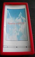Чехол (силиконовая накладка) для телефона Sony Xperia U (ST25i)