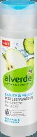 Alverde мицеллярная вода с яблочным экстрактом Mizellenwasser Beauty&Fruity, 200 ml