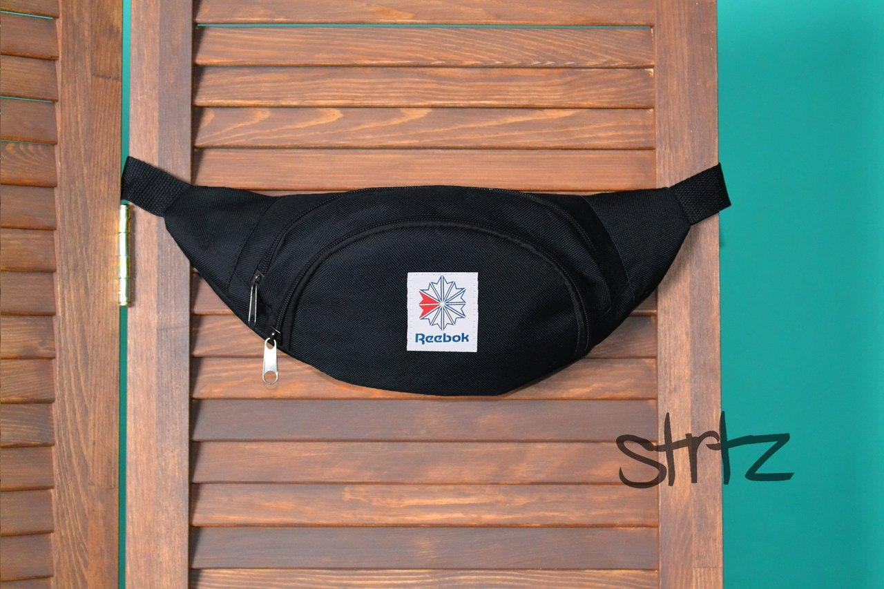 95e7a21b6991 Модная сумка на пояс рибок,бананка Reebok: продажа, цена в Киеве ...