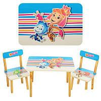 Детский столик со стульчиками  ФикСики
