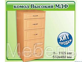 """Комод """"Высокий"""" МДФ ,Славянск"""