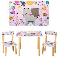 Детский столик со стульчиками  Кошечка