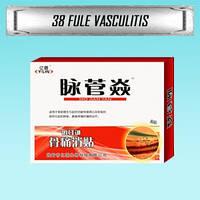 Пластырь 38 Fule Vasculitis от варикоза и васкулита