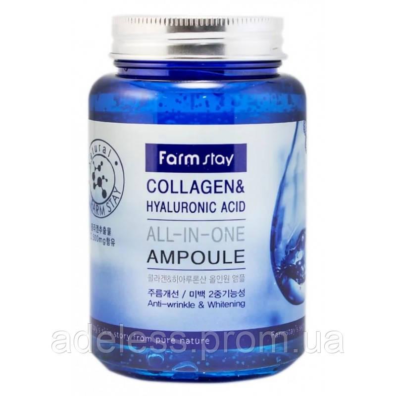 Ампульная сыворотка с коллагеном и гиалуроновой кислотой FarmStay Collagen & Hyaluronic Acid All-In-On, 250мл