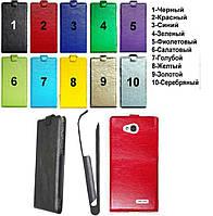Чехол Ultra (флип) для LG Optimus L90 Dual D410