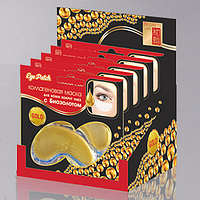 Коллагеновая маска для глаз Eye Patch (от мешков и морщин)