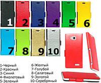 Чехол Ultra (книжка) для LG Optimus L90 Dual D410