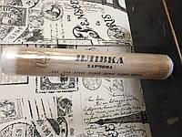 Пленка пищевая стрейч длина 50 м ширина 300мм ПЕ 0,2/0,12  Смачно, фото 1