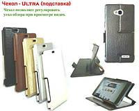 Чехол Ultra (подставка) для LG Optimus L90 Dual D410