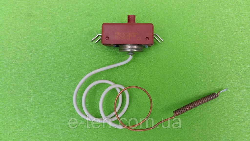 Термостат аварийный защитный капиллярный MMG 20А на 90°С           Венгрия
