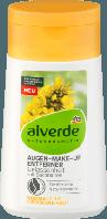 Alverde крем для снятия макияжа с календулой Augen-Make-up Entferner mit Bachblüten, 100 ml