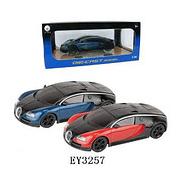 Машинка два цвета Bugatti JT0232