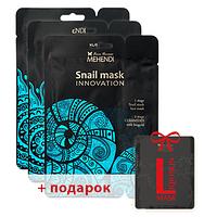Омолаживающая маска Mehendi Mask со слизью улитки и био-золотом (3 шт)