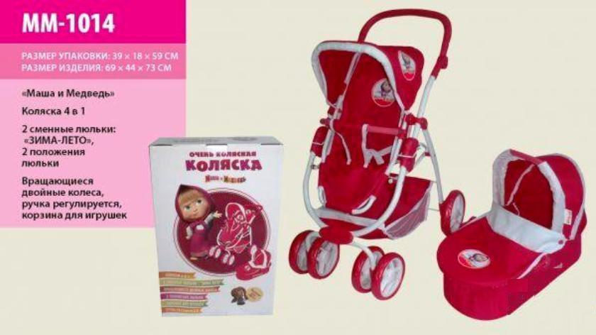 Коляска для куклы Melogo (9662) MM-1014 Красная с белым Маша и медведь 3 в 1 - 2 люльки - 4STYLIST - БУДЬ ПРОФЕССИОНАЛОМ в Киеве