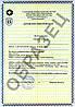 Сертификаты и декларации соответствия